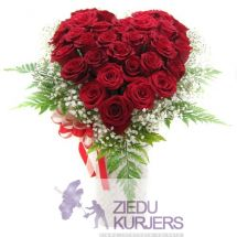 Pušķis 74: Букет 74: Bouquet 74. gab. 93.00 €